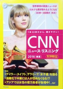 cnn 2016ss 写真 (458x640)
