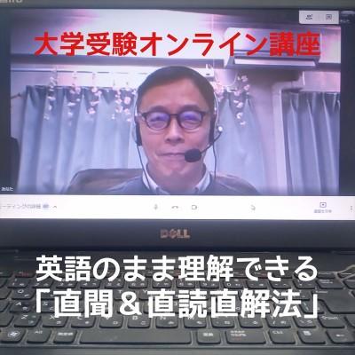 オンライン講座 (1)